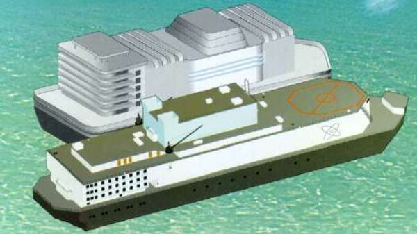 Проект плавучей АЭС