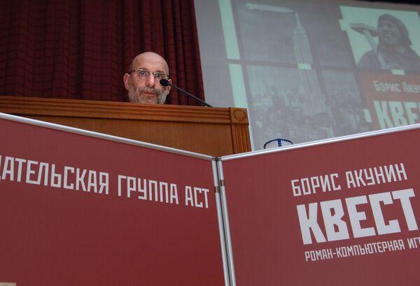 На ВВЦ открылась Международная книжная ярмарка-2008