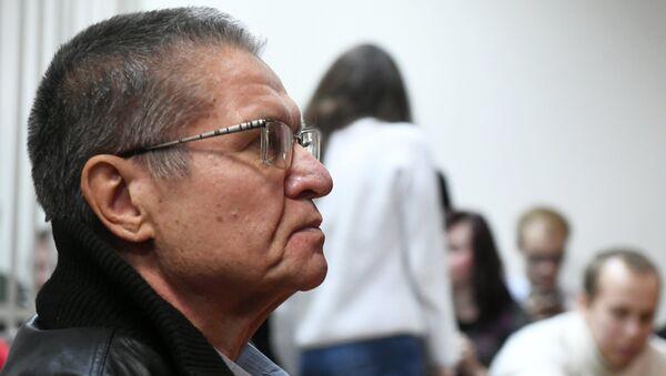 Алексей Улюкаев в Замоскворецком суде. 27 ноября 2017