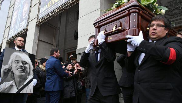 Вынос гроба после церемонии прощания с оперным певцом Дмитрием Хворостовским в Концертном зале имени П. И. Чайковского в Москве