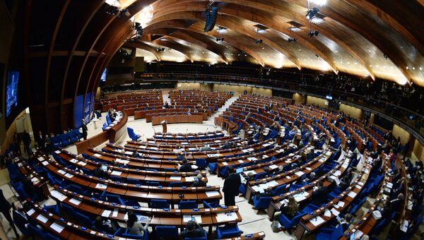 Зал заседаний Парламентской ассамблеи Совета Европы. Архивное фото