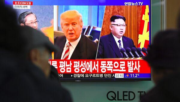 Портреты президента США Дональда Трампа и лидера КНДР Ким Чен Ына во время трансляции новостей на железнодорожном вокзале в Сеуле после ракетного пуска КНДР