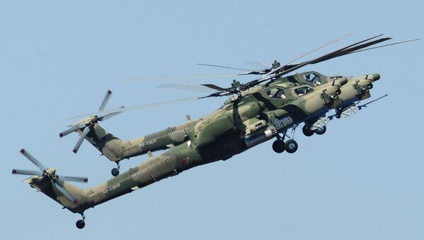 Вертолеты Ми-28 над полигоном Кадамовский в Ростовской области. Архивное фото