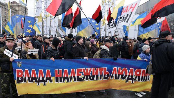 Участники акции протеста Марш за импичмент в Киеве. 3 декабря 2017