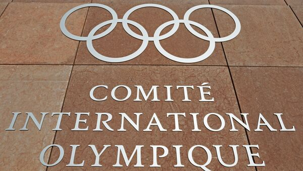 Олимпийский символ на здании штаб-квартиры Международного олимпийского комитета в Лозанне