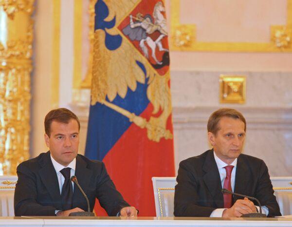 Заседание Государственного совета России