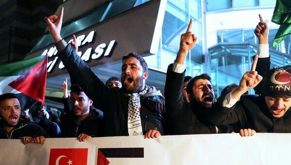Акция протеста у посольства США в Анкаре. 6 декабря 2017 год