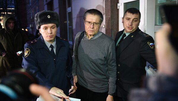 Алексей Улюкаев у Замоскворецкого суда