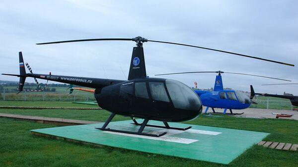 Вертолет Робинсон (Robinson R44). Архив