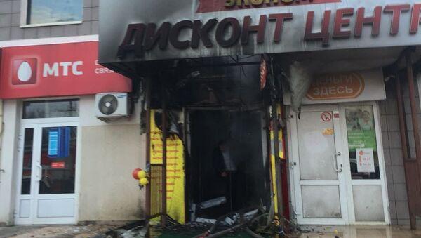 Пожар в подмосковном Раменском. 8 декабря 2017