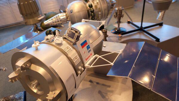 Макет космического аппарата серии Бион-М