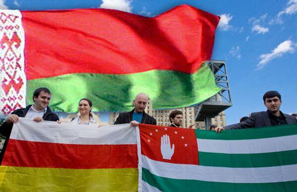 В Белоруссии не определили дату рассмотрения вопроса о Южной Осетии