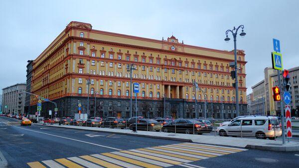 Здание ФСБ