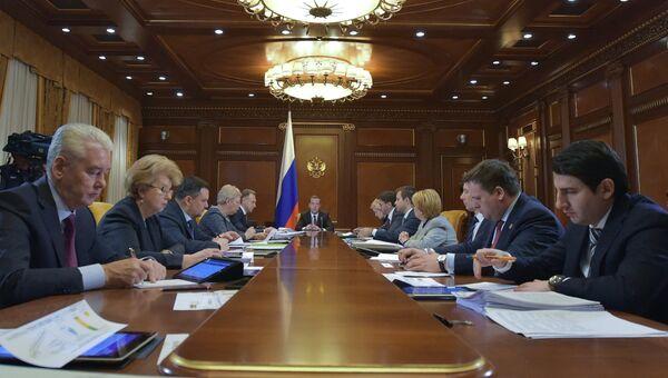 Премьер-министр РФ Дмитрий Медведев провел заседание президиума Совета при президенте РФ по стратегическому развитию и приоритетным проектам. 13 декабря 2017