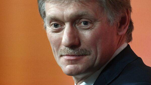 Дмитрий Песков во время ежегодной большой пресс-конференции президента РФ Владимира Путина. Архивное фото