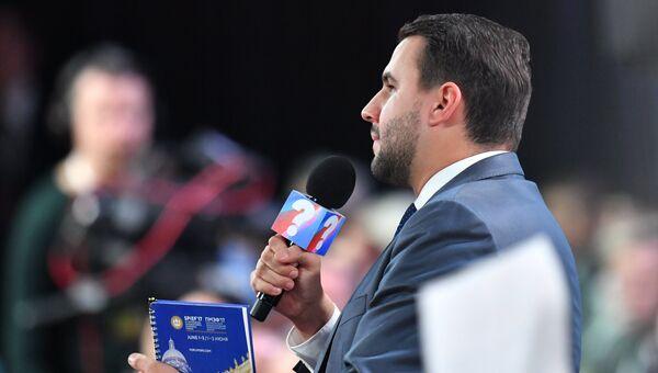 Журналист телеканала RT Илья Петренко задает вопрос президенту РФ Владимиру Путину на ежегодной большой пресс-конференции