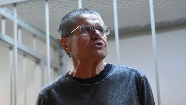 Алексей Улюкаев во время оглашения приговора в Замоскворецком суде