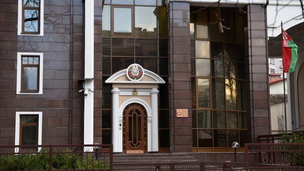 Посольство Белоруссии в Киеве