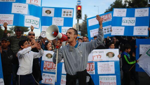 Протесты профсоюзов в Иерусалиме против сокращения сотрудников компании Teva Pharmaceutical Industrie.17 декабря 2017