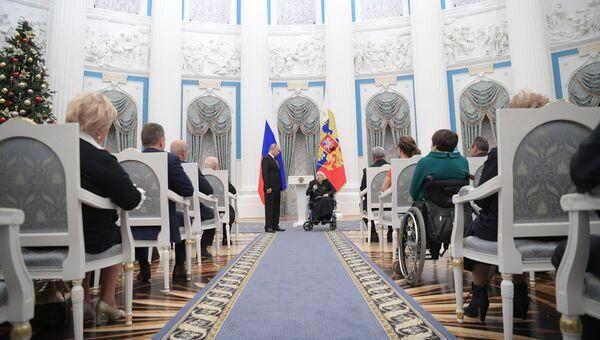 Президент РФ Владимир Путин и правозащитник Людмила Алексеева на церемонии вручения государственных премий 2017 в области правозащитной и благотворительной деятельности. 18 декабря 2017