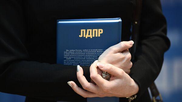На съезде партии ЛДПР в Москве