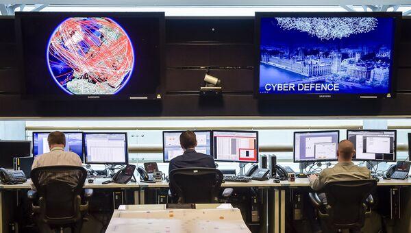 Работа Центра правительственной связи Великобритании (GCHQ). Архивное фото