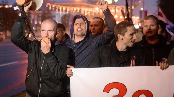 Участники несанкционированной акции белорусской оппозиции
