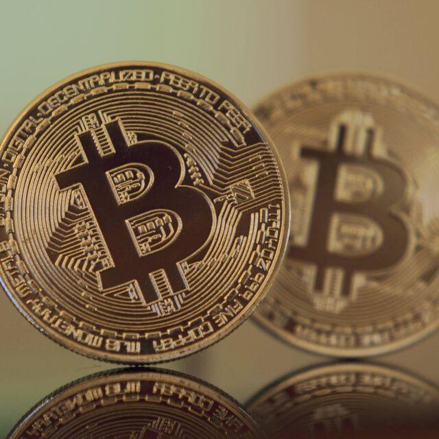 dove acquistare bitcoin in nigeria