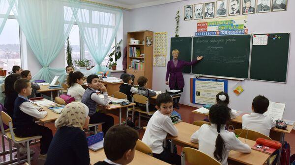 Крымская школа