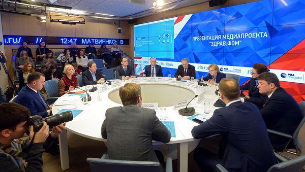 В Москве представили новый проект о российском здравоохранении Здрав.ФОМ