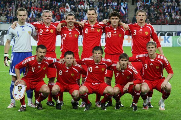 Сборная России по футболу перед началом матча отборочного турнира чемпионата мира по футболу-2010