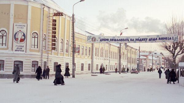 Центральная улица города Великий Устюг