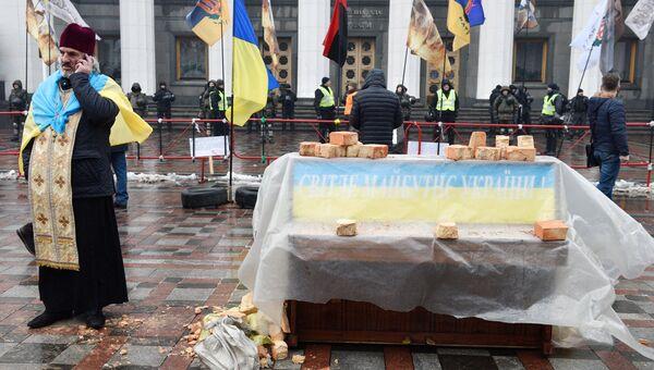 Акция протеста у здания Верховной рады в Киеве. Архивное фото