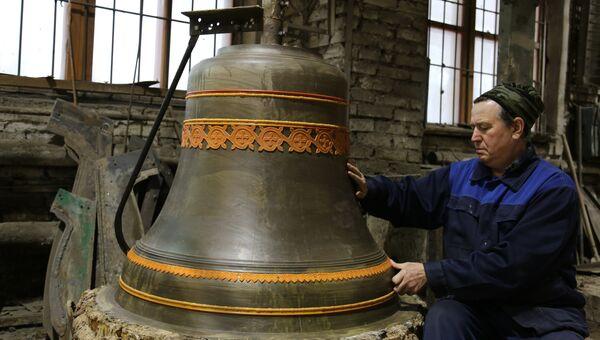 Изготовление колокола на заводе в Тутаеве