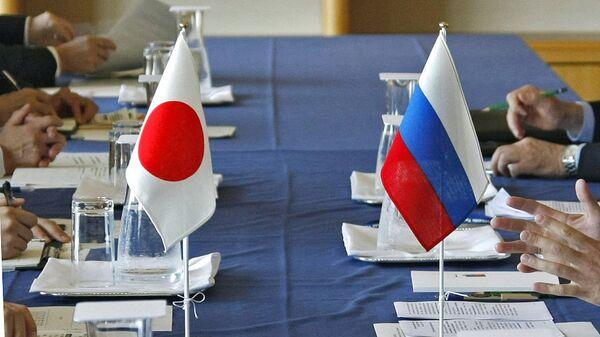 Переговоры России и Японии. Архивное фото
