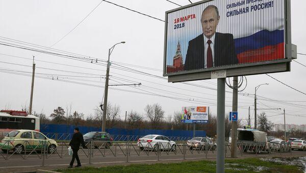Предвыборная агитация в Краснодаре в преддверии предстоящих президентских выборов 2018 года в России