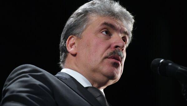 Кандидат в президенты РФ Павел Грудинин. 13 января 2018