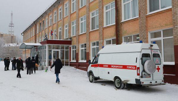 Нападение на школу в Перми. 15 января 2018