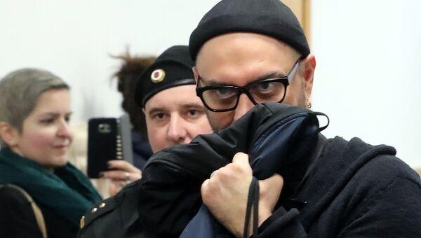 Кирилл Серебренников, обвиняемый в организации крупного мошенничества, в Басманном суде Москвы. 16 января 2018