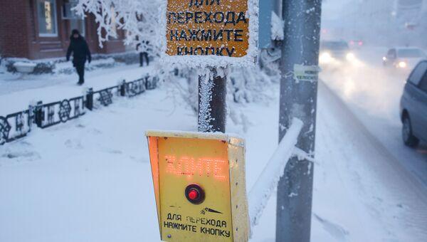 Кнопка для пешеходов на светофоре в городе Якутске