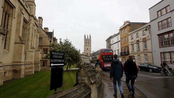 Кампус Оксфордского университета в Англии