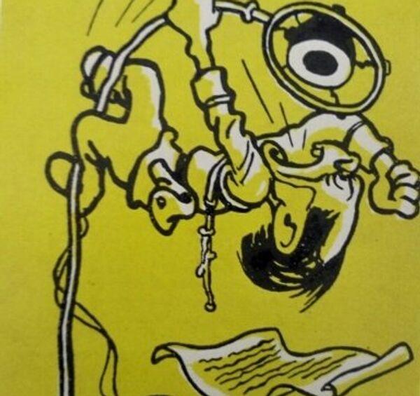 Микрофон и бумага. Флит А. Гансы и фрицы. Басни. Л.: Искусство, 1942 г.