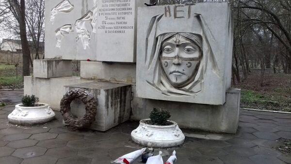 В Кизляре осквернили мемориал в честь погибших в теракте 9 января 1996 года от рук банды Радуева