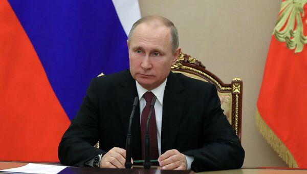 Президент РФ Владимир Путин. 26 января 2018