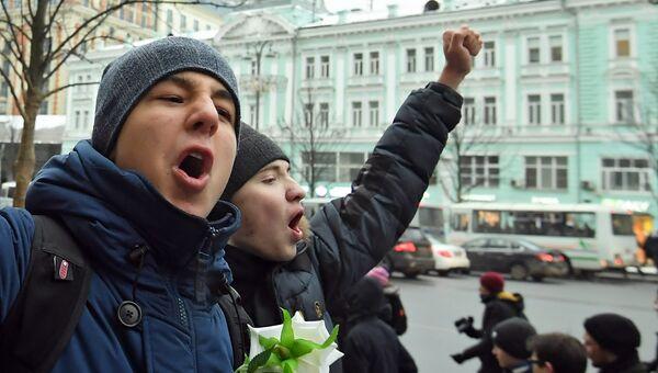 Участники несанкционированной акции в Москве в рамках Забастовки избирателей