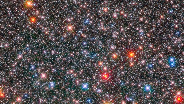 Звезды в центре нашей галактики