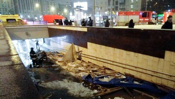 Последствия обрушения деревянных конструкций в подземном переходе у станции метро Улица 1905 года . 30 января 2018