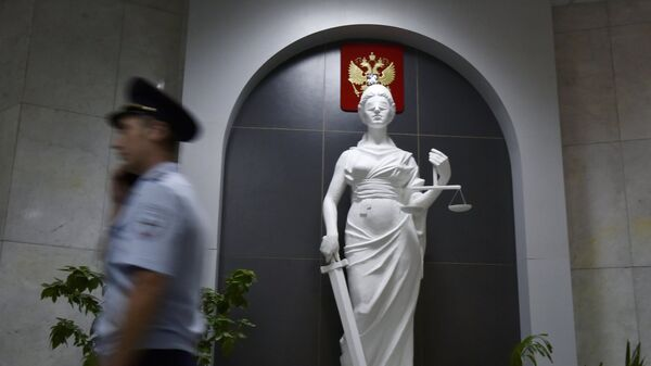 В здании Верховного суда Крыма в Симферополе. Архивное фото