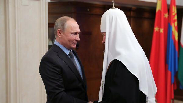 Владимир Путин и патриарх Московский и всея Руси Кирилл во время встречи. 1 февраля 2018
