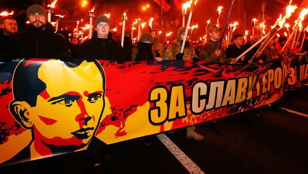 Активисты националистических партий во время митинга в честь 109-летия Степана Бандеры в Киеве